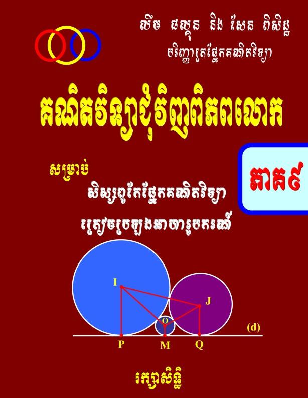 Microsoft Word - Book.doc